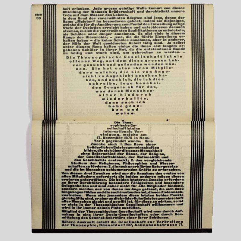 Patent binding