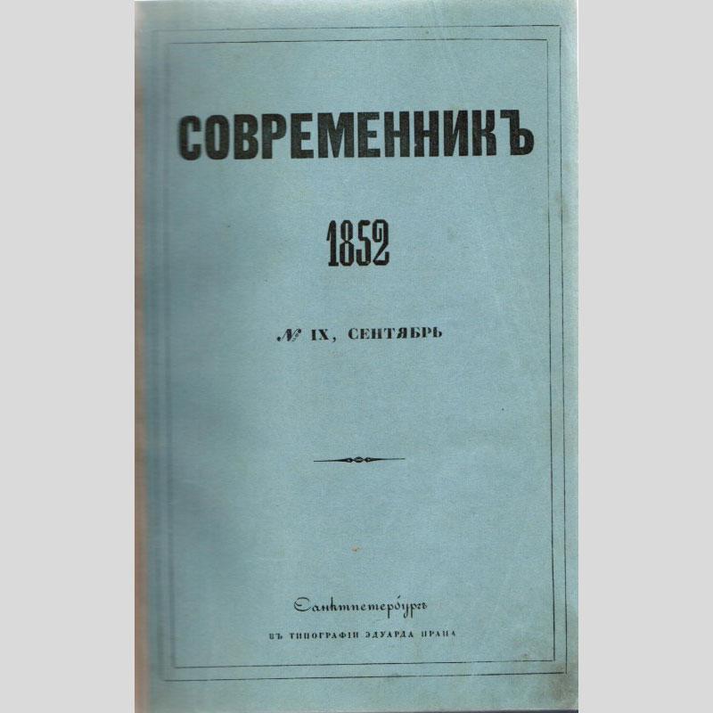 Happy Birthday, Tolstoy!