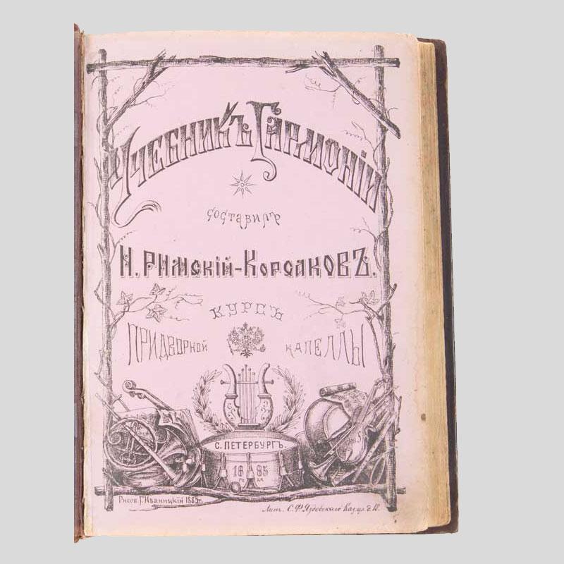 Rimsky-Korsakov's Harmony Manual
